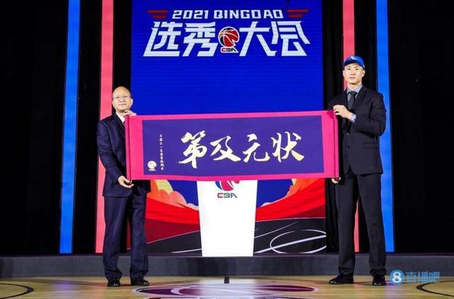沪媒:30人被选中创新纪录 CBA选秀大会不再