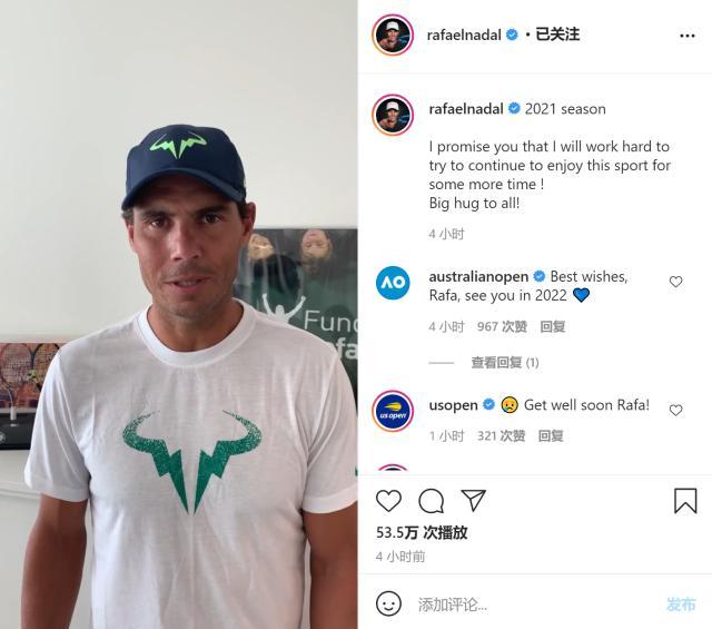 纳达尔宣布因伤退出今年美网 就此结束2021赛季