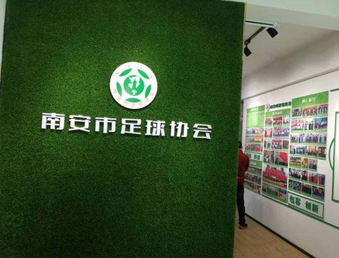 新华社:没有强大的地方足协 就没有强大的中国足协
