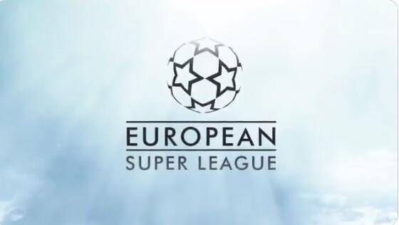 西媒:拜仁多特和巴黎也将会加入欧洲超级联赛