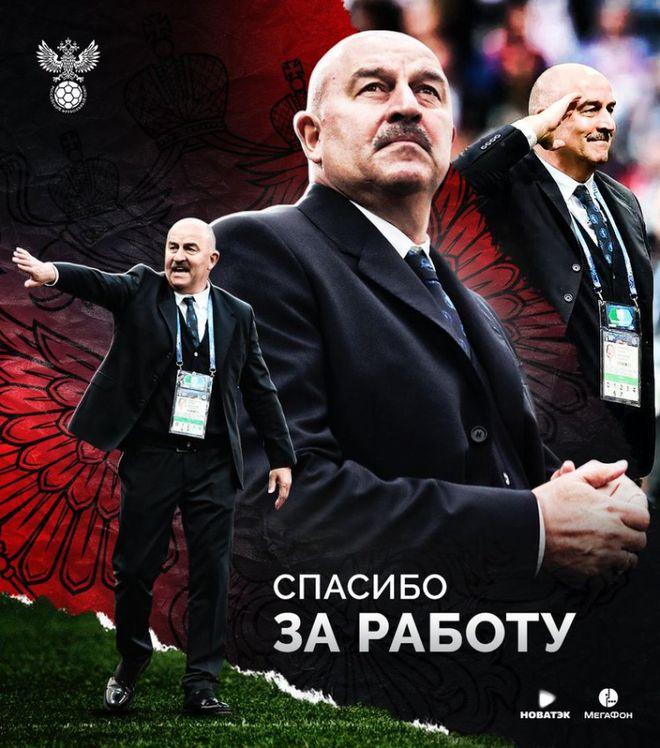 欧洲杯第2位下课主帅出炉!18年世界杯曾杀进8强