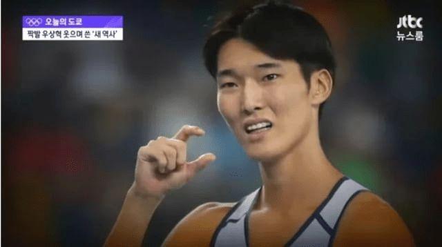 韩电视台公开运动员5年前旧照惹争议 网友:辱男!