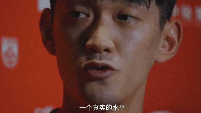 颜骏凌:12强赛挑战很大 要证明国足在亚洲真实水平