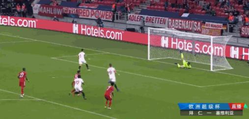 欧洲超级杯战报:拜仁2-1塞维利亚,拜仁加时逆转塞维利亚夺冠!(附全场录像)