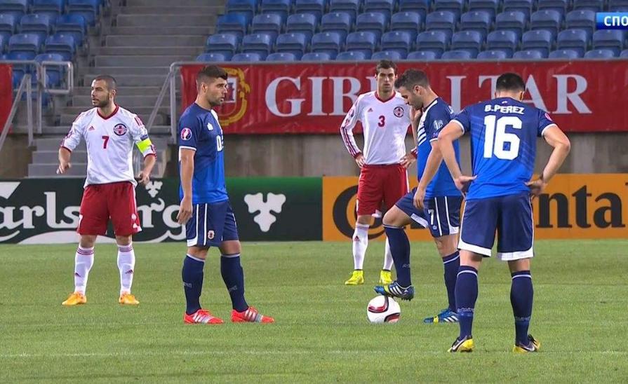 欧预赛直播:格鲁吉亚vs直布罗陀竞彩足球分析推荐