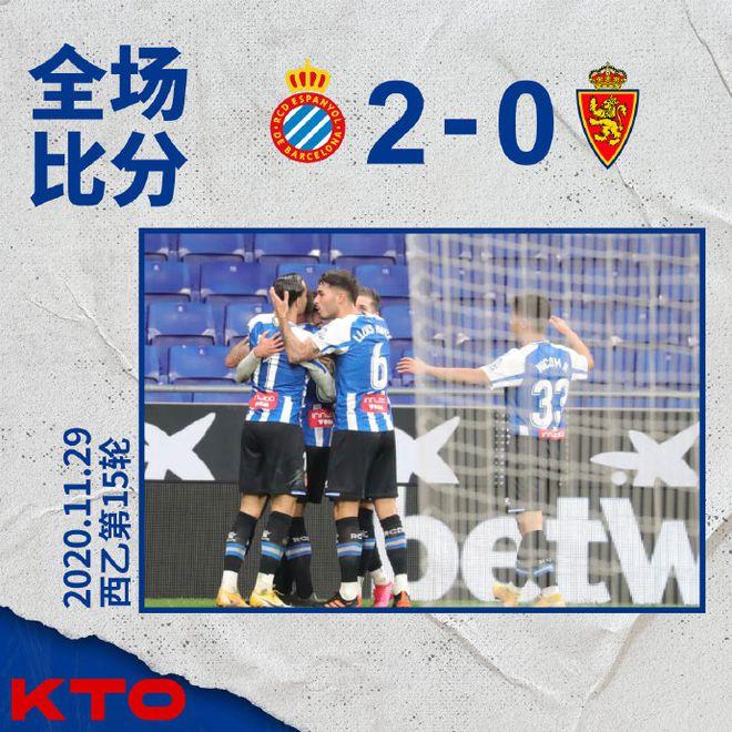 西乙-武磊首发下场后队友连入2球 西人2-0止3轮不胜