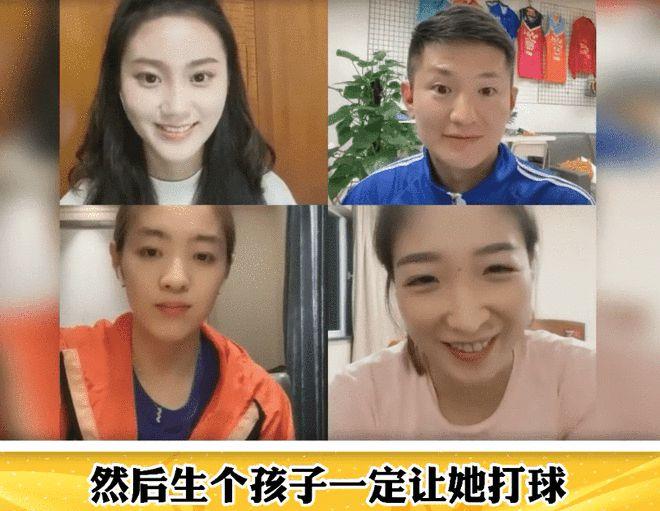 刘诗雯谈乒乓球起点:我妈没生我 就想让我拿冠军了
