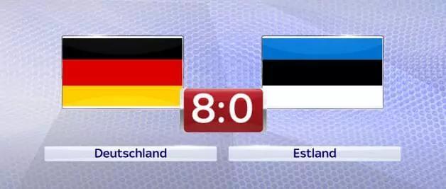 2020欧洲杯预选赛:德国8-0爱沙尼亚 罗伊斯、格纳布里两球