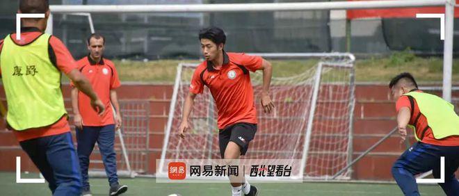 常春藤高材生回国干青训:美国足球不比中国强多少