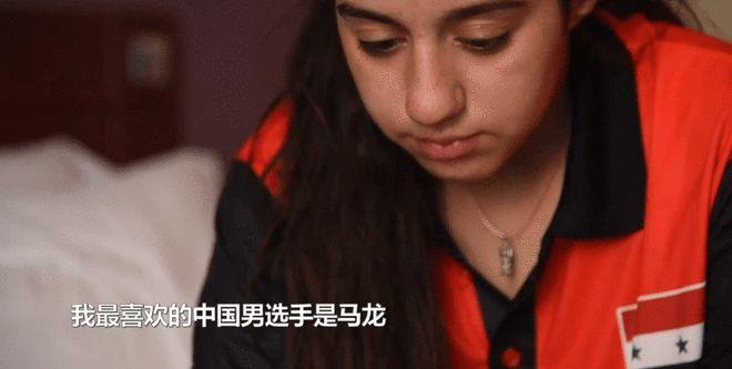 叙利亚乒乓球女孩的偶像是马龙 偶遇他还打了招呼