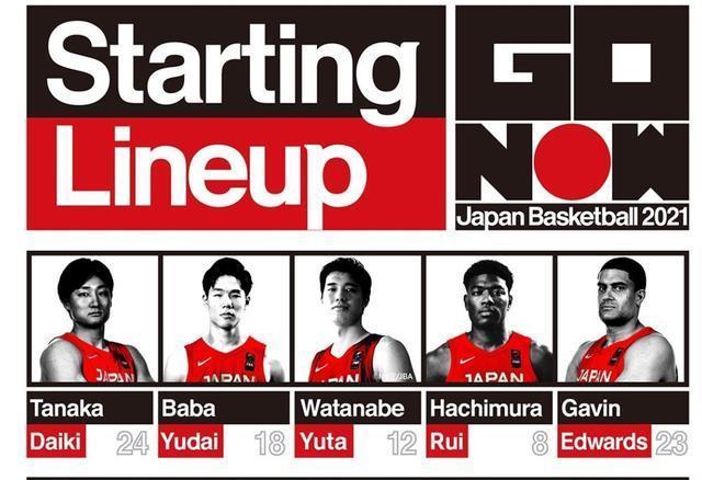 日本队杀疯了,八村塁24分,中国男篮麻烦了