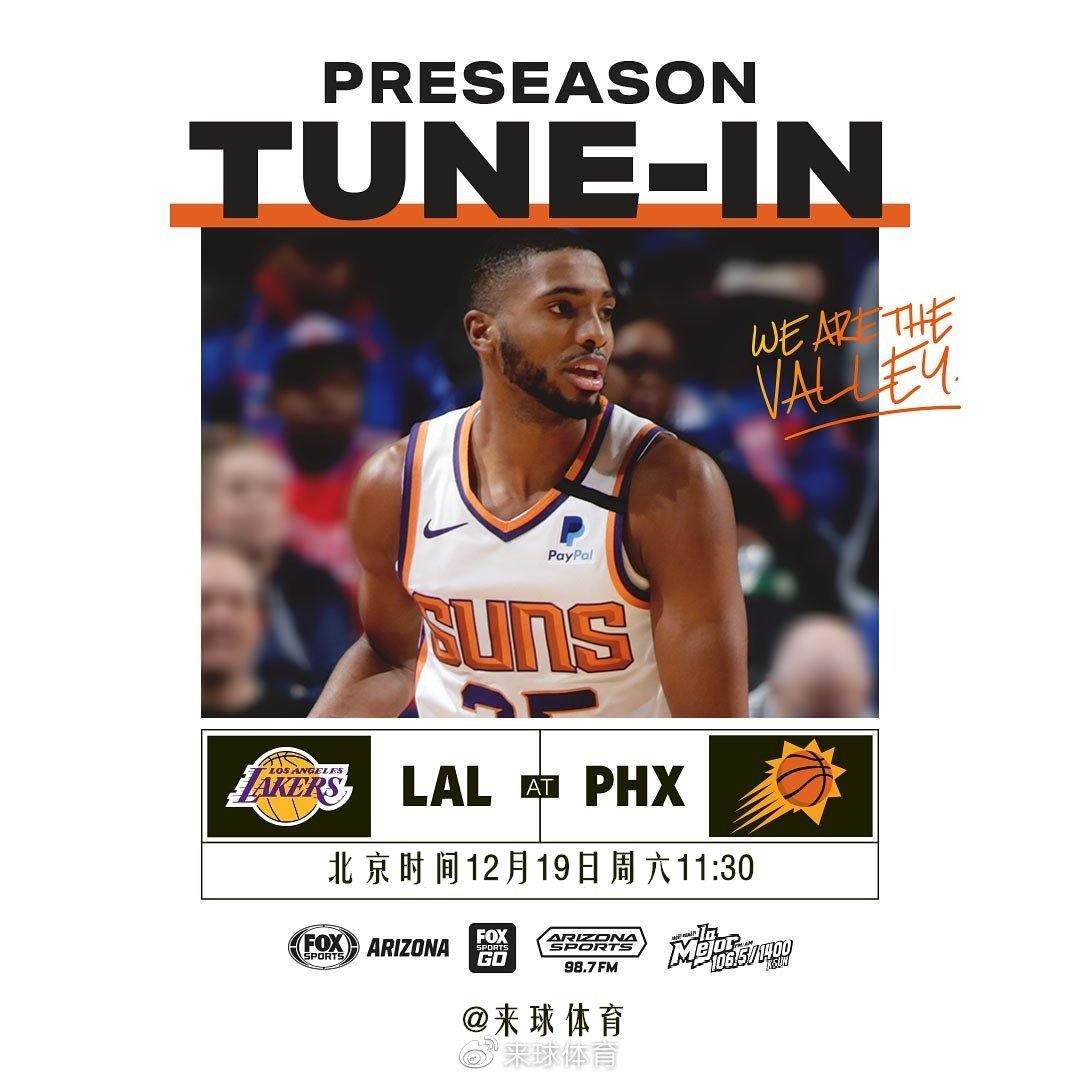 NBA季前赛直播:湖人VS太阳视频直播