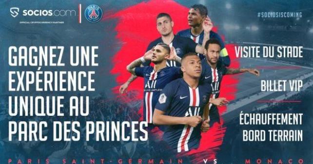 法甲免费高清直播:摩纳哥vs巴黎圣日耳曼视频直播地址