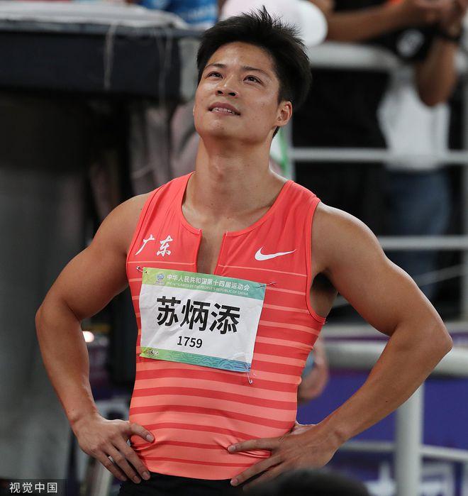 苏炳添谈接力摘银:身体疲劳 希望坚持到下届全运会