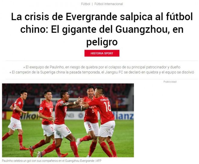 全球关注!西媒关注广州队:打造最大球场 却要破产?